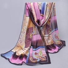 Chiffon de seda cachecol 2015 cachecol feminino verão e outono todo jogo cachecol projeto longo ar condicionado cape lenços de seda do xaile