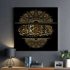 Wall hanging art decorative canvas Islamic calligraphy oil paintings