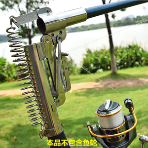 Automatic Double Spring Angle Pole Fish Pole Bracket Standard Fishing Rod
