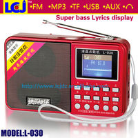 Mini deluxe speakers with fm radio wma mp3 player