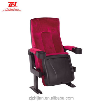 Luxury concert hall chair with pp cupholder Theater Furniture Type and 3d theatre chair ZJ-  sc 1 st  Alibaba & Luxury Concert Hall Chair With Pp Cupholder Theater Furniture Type ...