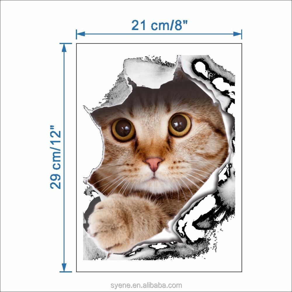 Bien-aimé Syène nouveau dessin animé mignon animaux 3d mur de briques  GK51