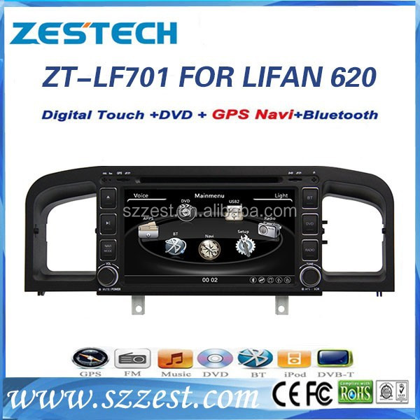 2 din car gps for Lifan 620 ( 2009 2010 2011 2012 ) OEM Integrated Navigation Unit indash car pc head units ZT-LF701