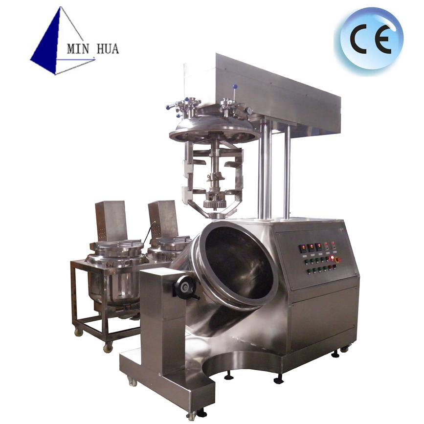 hot sale vacuum homogenizing emulsifying machine, detergent