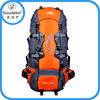 Outdoor Hiking Climbing Backpack Daypacks Waterproof Mountaineering Bag 80L Unisex High-capacity Travel Bag