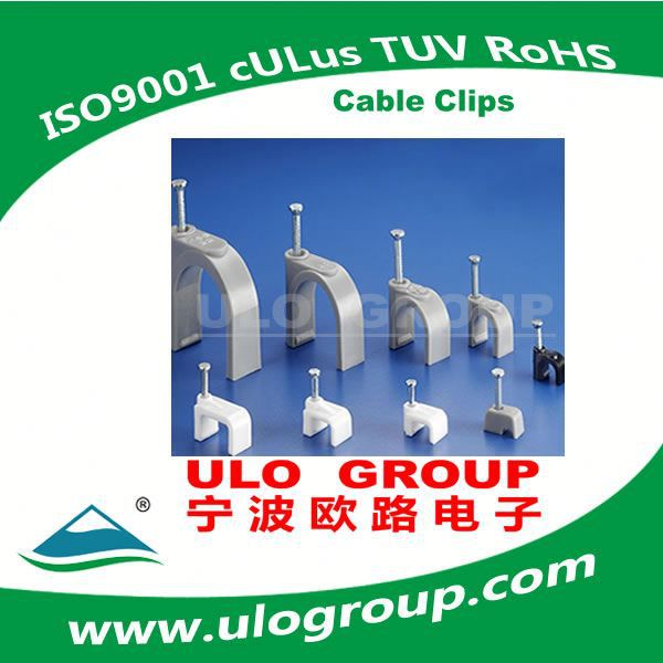 China Manufacturer practical plastic cable clip