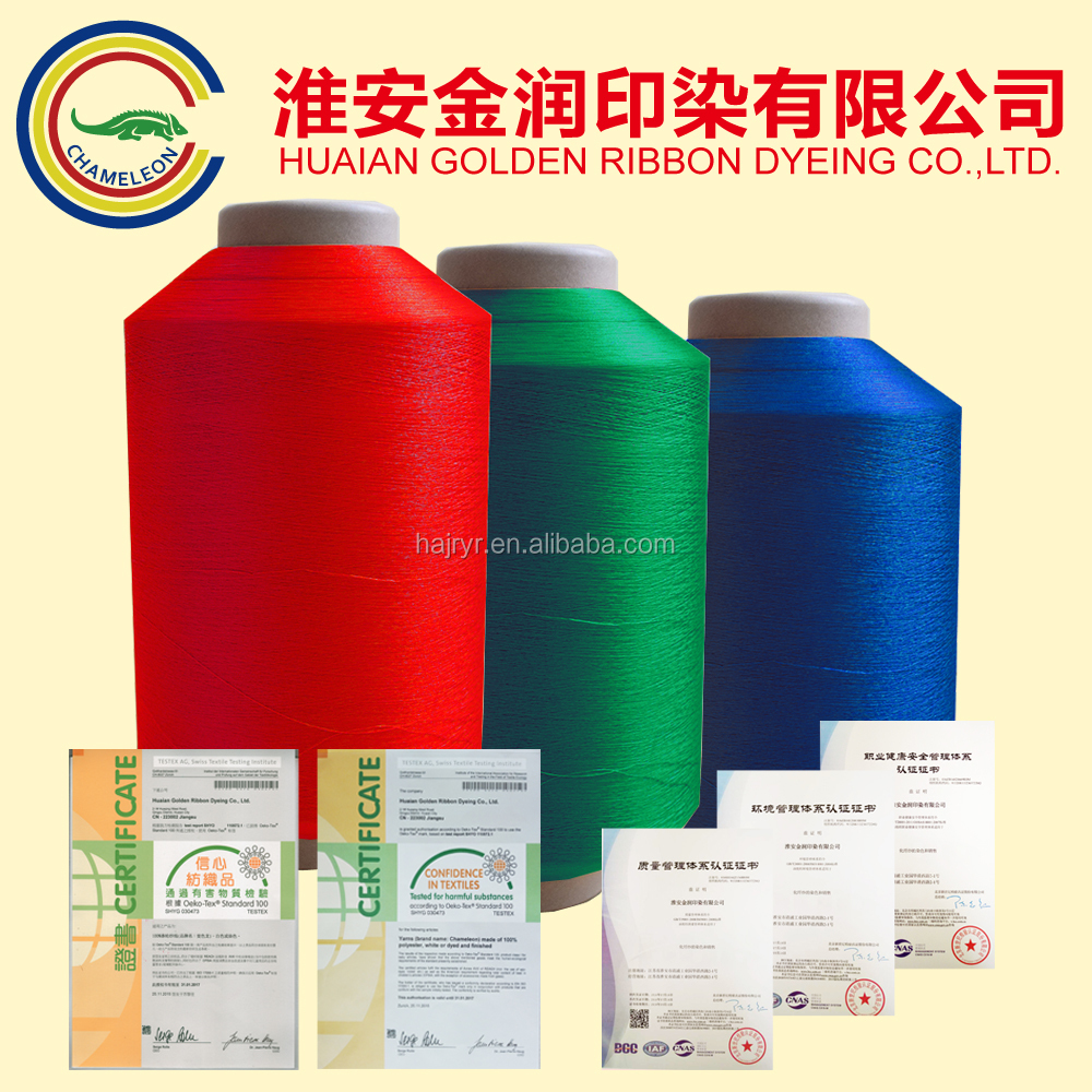 recycled yarn polyester draw textured yarn 50D 75D 100D