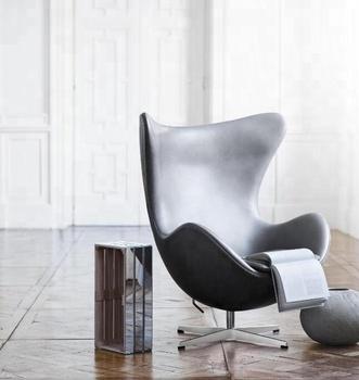 Danish Hotel Furniture Swivel Chaise Lounge Egg Chair