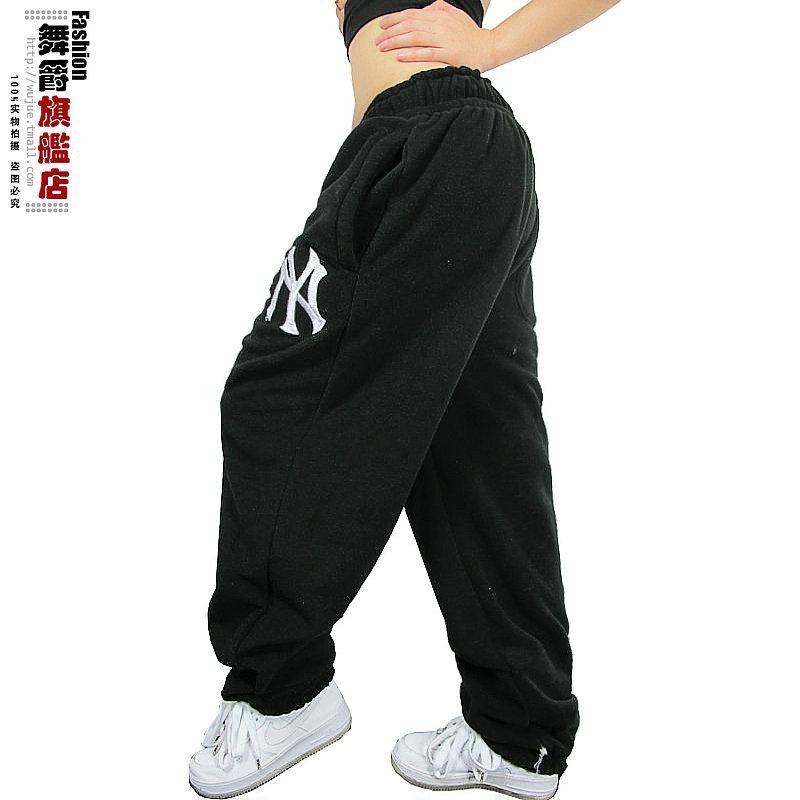 322791287f833  pantalon chandal ancho mujer