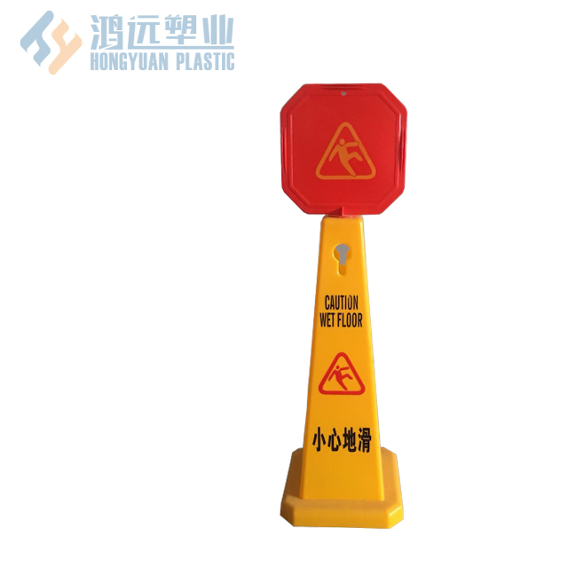 No parking sign portable caution board/warning board