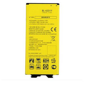 Phone battery for LG G5, phone battery for lg g5 battery