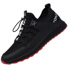 EVA shoes driving shoes men basketball sneakers women
