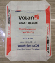 woven block bottom valve bag pp woven bag pp valve bag pp cement bag ad star bag