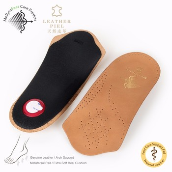 3/4 Heel Shoes Insole Hard Plastic,Plastic Arch Support Cushion ...