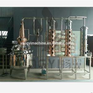 300L 500L 600L gin distillery equipment /distillation equipment alcohol