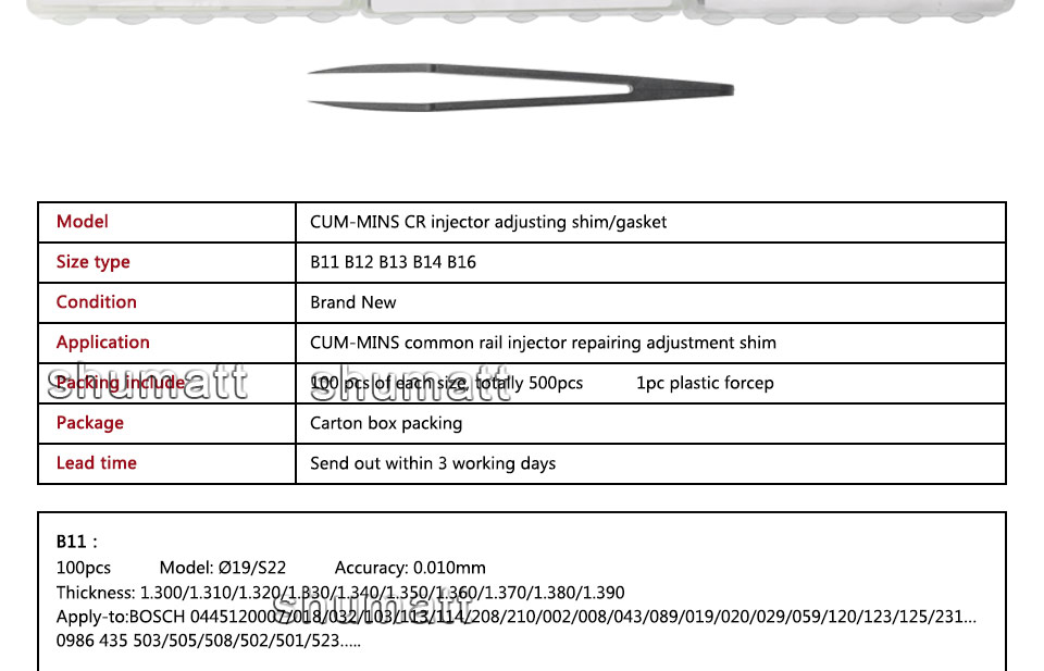 Diesel cummin cr injector adjusting shimgasket b11 b12 b13 b14 b16 500pcs (2).jpg