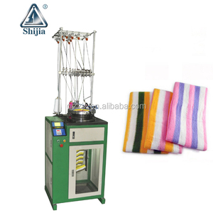 QJF-TD-248 high quality auto change color headband knitting machine