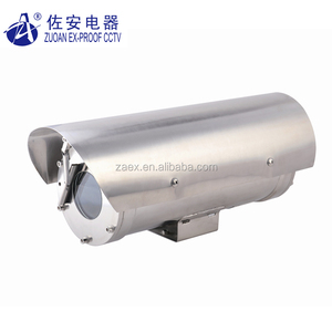 ZAF100A IP68 stainless steel explosion proof CCTV Camera Housing with wiper