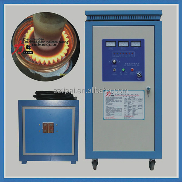 Heat Treatment Equipment Induction Heating Boiler