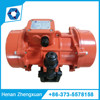 OLI Fast loading type high frequency Concrete vibrator motor
