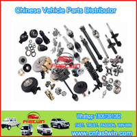 Original car parts wholesale for China Saic MG 350 MG5 MG6 MG7