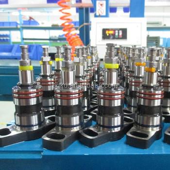 High Quality Bosch Diesel Pump Plunger Element 2 418 455  348/2418455348(2455 348/2455348) 7mm 12mm - Buy Bosch Plunger 2 418 455  348/2418455348(2455