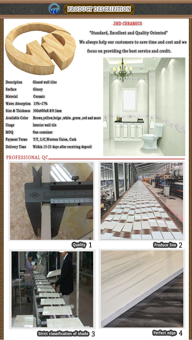 300x600 mm glossy glazed bathroom digital wall tileswaterproof 300x600 mm glossy glazed bathroom digital wall tiles waterproof ceramic tile factory in china dailygadgetfo Images