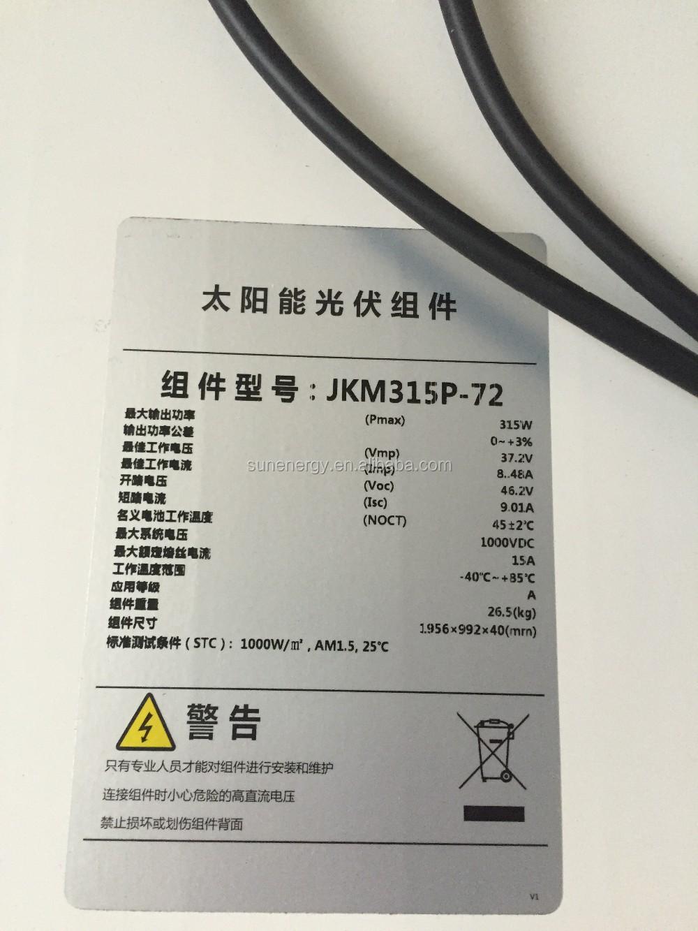 Jinko Solar 300w Poly Solar Panel Jkm300-72 B Grade - Buy Jinko Solar 300w  Poly Solar Panel,Jkm305p-72,Jkm300-72 Product on Alibaba com