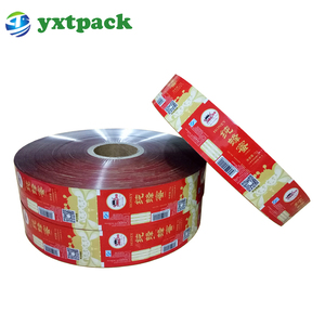 Laminated Food Grade Flexible Plastic Packaging Film Material /plastic Foil Packaging Roll