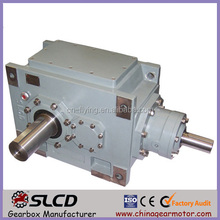 BC series High quality heavy duty helical gearbox transmission gearbox for milling machine gearbox