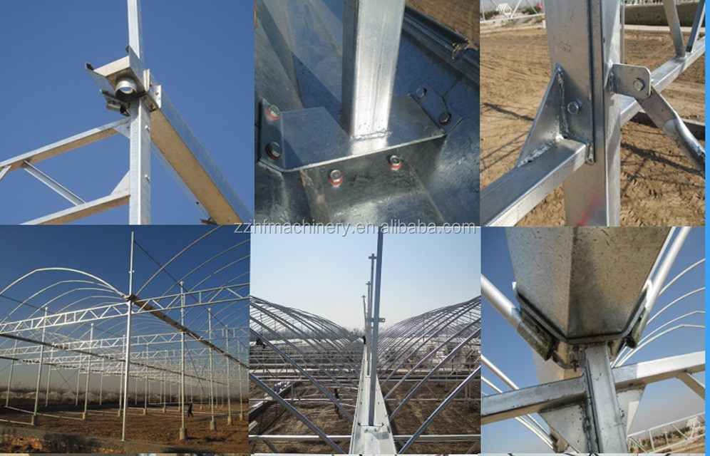 agricultural equipment multispan steel frame serre tunnel. Black Bedroom Furniture Sets. Home Design Ideas