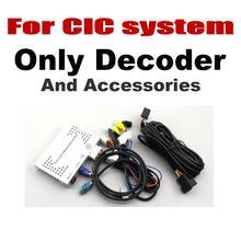 Автомобильная камера заднего вида для BMW 7 F01/F02/F03/F04 NBT CIC система оригинальный экран обновление декодер Carplay адаптер кабель аксессуары(Китай)