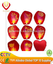 New Product hot sale sky lanterns wish balloons