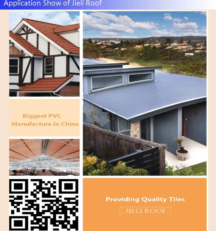 Plastic Roof Tile Tegola In Pvc Buy Tegola In Pvc