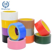 Custom Printed/Customized Duct Duck Tape Supplier