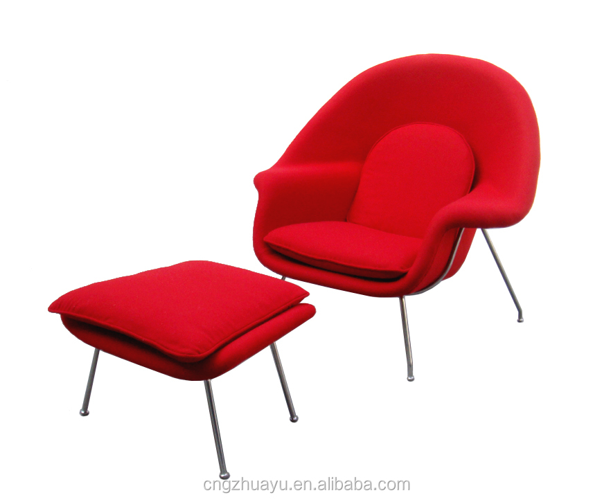 Womb Lounge Chair womb chair, womb chair suppliers and manufacturers at alibaba