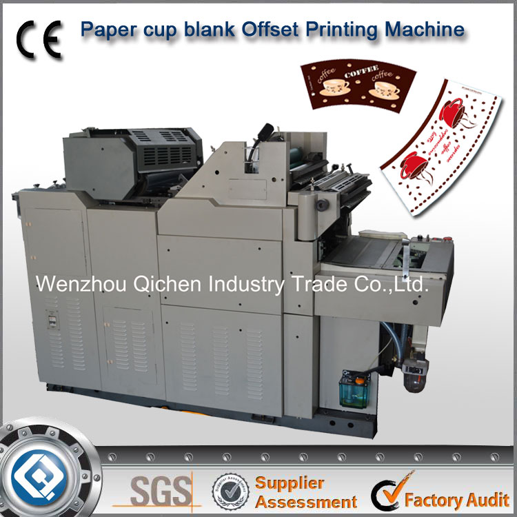 Color printing Good Quality OP-470 Cup Blank 4 colour heidelberg offset printing machine