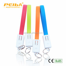 Travel keychain data cable magnet slim colored micro usb charging cable made in China
