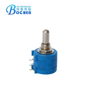 Dual Concentric Shaft Rotary, Dual Concentric Shaft Rotary