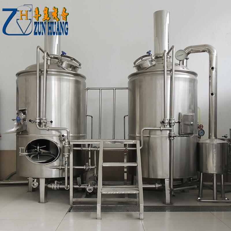 300L beer mash system
