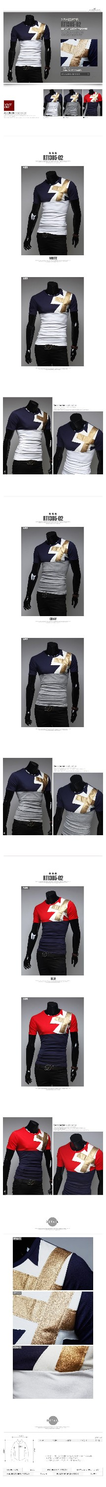 Free Shipping 2016 Lastest Fashion Summer O-neck Short Sleeves Splicing Leather Tee Shirt Casual T-shirts Men M-2XL