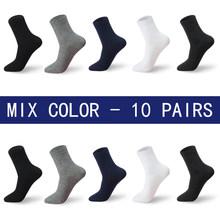 Высококачественные мужские хлопковые носки, новые стили, 10 пар/лот, черные, деловые, большие размеры, дышащие, Осень-зима, мужские, европейск...()