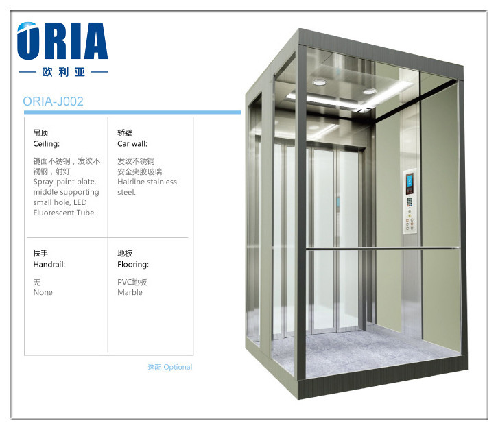 Oria small elevators for homes small elevator for 2 person for Small elevator for home price