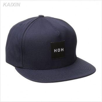 c045c6a7 6 Panel Flat Brim Two Tone Custom Baby Snapback Hat Wholesale - Buy ...