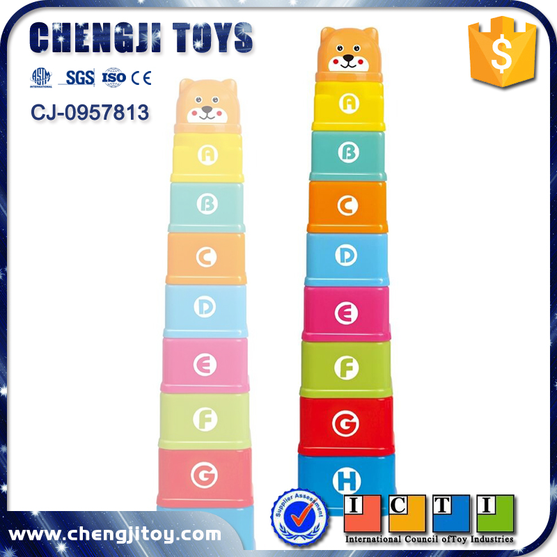 Baby stacking toy cups tower plastic educational speed stack cup game