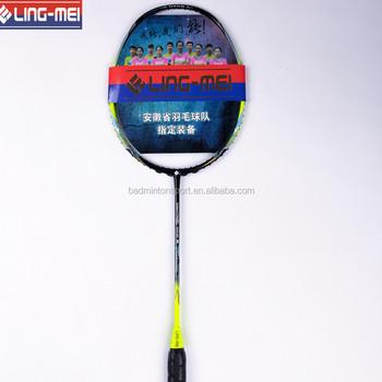 Ultra Elastic Carbon Tennis Bat High Modulus Graphite Boshika