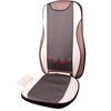 Vibration Electric Car Massage Seat Cushion For Back Buttocks