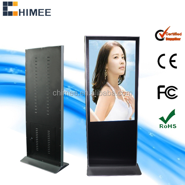 47 Inch Lcd Digital Signage Movie Theaters Lcd Advertising Display ...