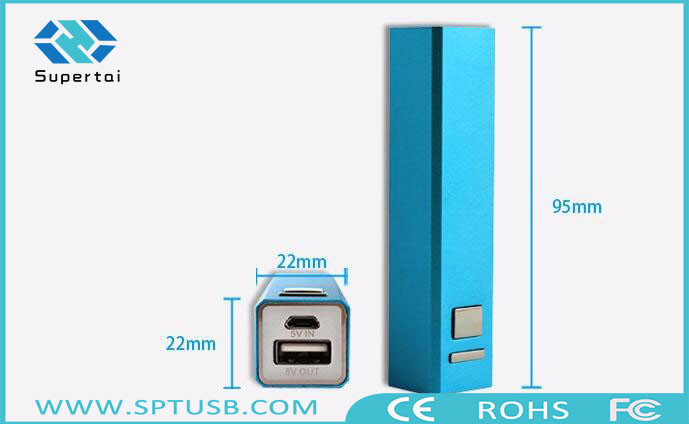 Hot sell and top quality fast charing power bank 2600mah