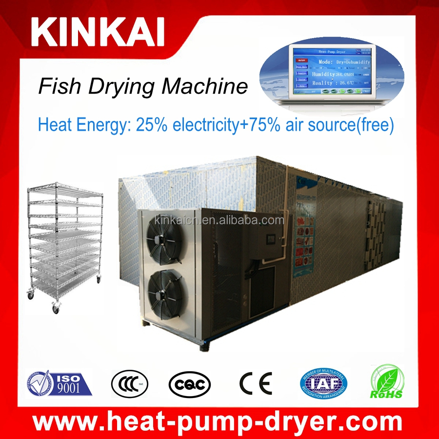 Industrial Dryer/Hot Air Oven Charcoal/Briquette Drying Machine
